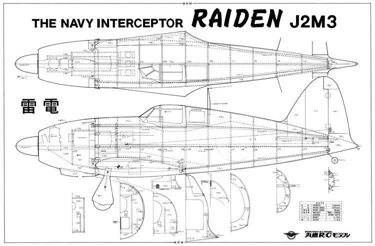 Mitsubishi J2m Raiden model airplane plan
