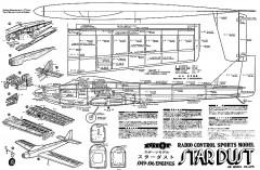 Stardust OK Model model airplane plan