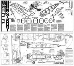 Stearman Trainer model airplane plan