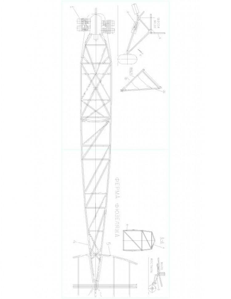 cub1c 12 Model 1 model airplane plan