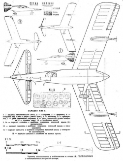duck1 model airplane plan