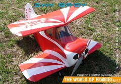SKY BABY model airplane plan