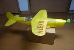 Floyd Bean Racer model airplane plan