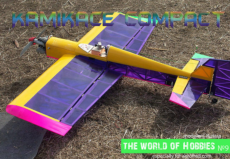 Kamikace Compact model airplane plan