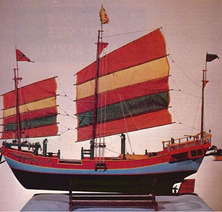 Chinese Junk model airplane plan