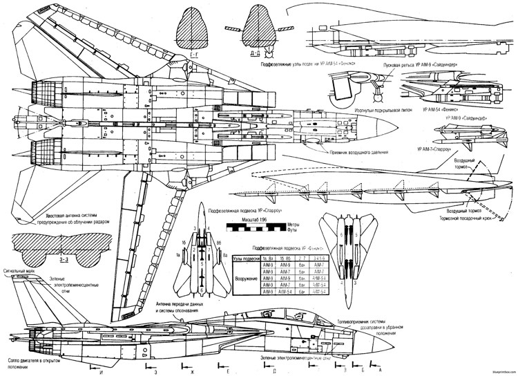 grumman f 14a tomcat 5 model airplane plan
