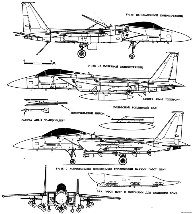 mcdonnell douglas f 15s eagle model airplane plan