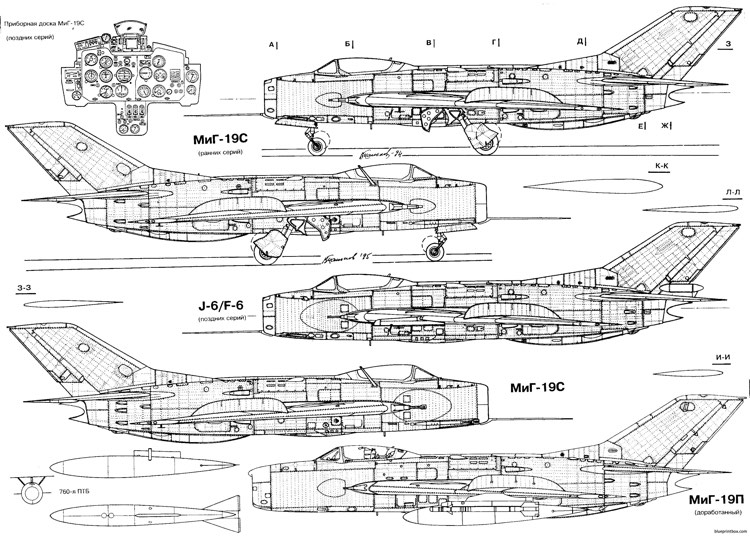 mikoyan gurevich mig 19 Plans - AeroFred - Download Free ...