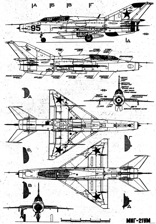 mikoyan mig 21oom model airplane plan