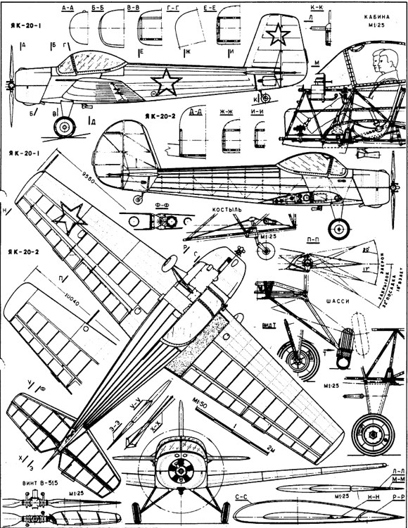 yak20 3v model airplane plan