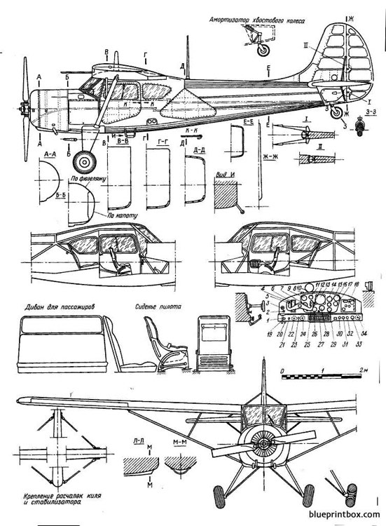 yakovlev yak 12 model airplane plan