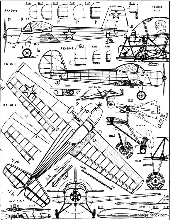 yakovlev yak 20 model airplane plan
