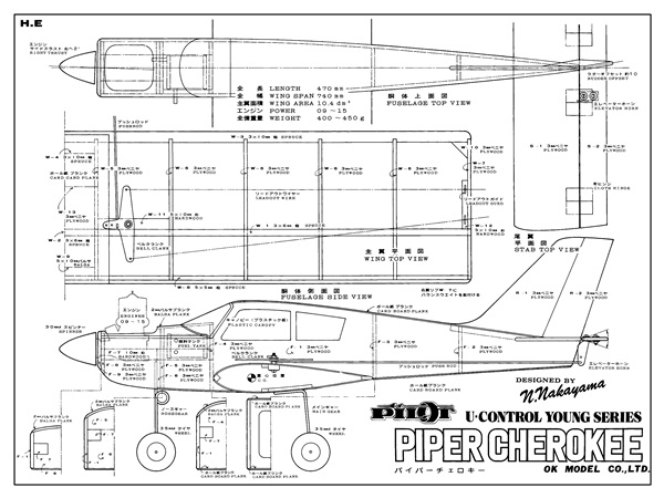 Piper Cherokee Plans Aerofred Download Free Model Airplane Plans