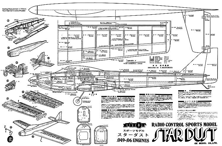 Stardust OK Model model airplane plan